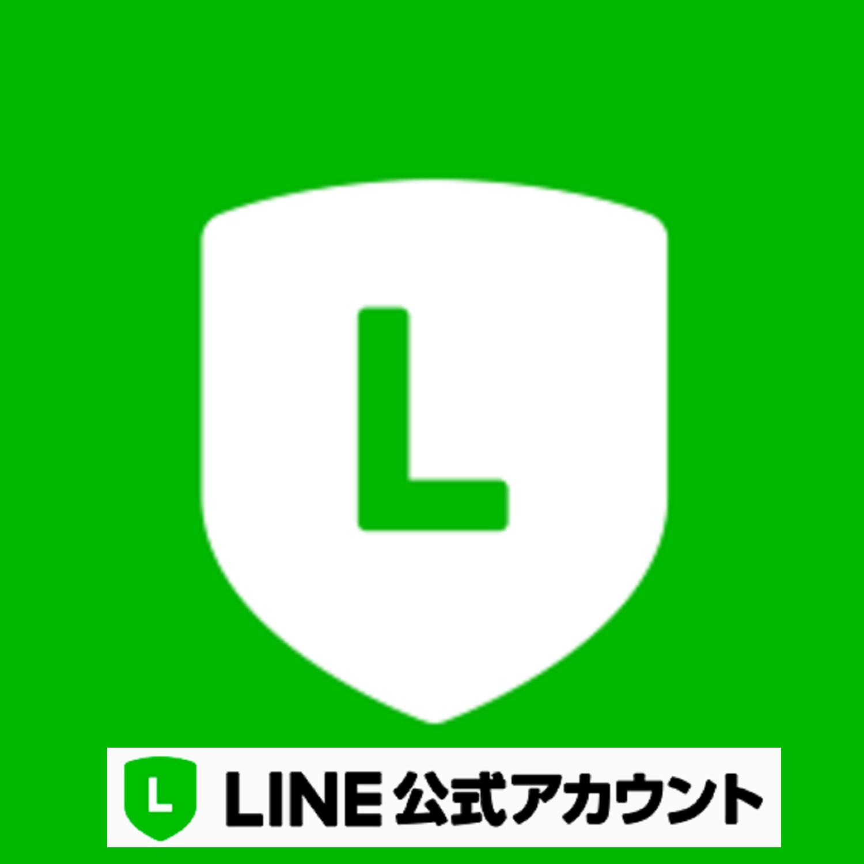 いちご狩り千葉_いちごの杜_LINE公式アカウント